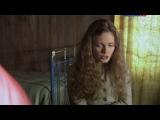 Любовь как несчастный случай / Тайга. 4 cерия (2012)