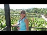 В тропическом саду Нонг Нуч